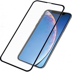 PanzerGlass iPhone 11 Pro Max / Xs Max
